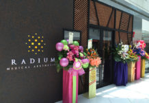 Radium Medical Aesthetics opening