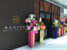Radium Medical Aesthetics opening